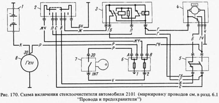 Схема ваз 21011 дворники