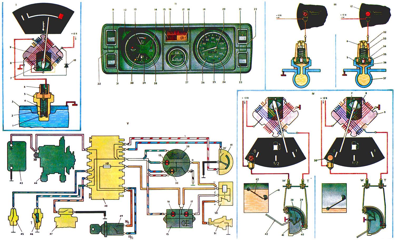 Схема подключения замка зажигания камаз фото