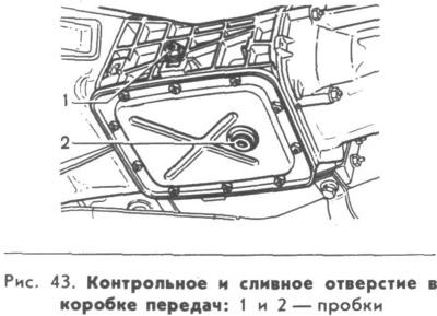0052 - Техобслуживание трансмиссии ваз 2107